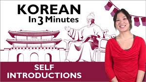 "Image result for ""korean"" in korean"