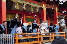 Japanese Setsubun Setsubun In Hamamatsu Com
