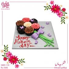 Order Shukriya Maa Cup Cake Bouquet Order Mother Day Cake In