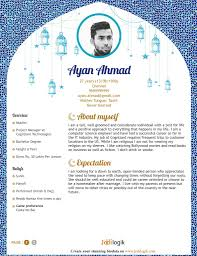 Biodata Background Designs How To Write A Muslim Marriage Biodata Samples You Can Copy