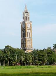 The rajabai clock tower is a clock tower in south mumbai india. Rajabai Clock Tower Wikipedia