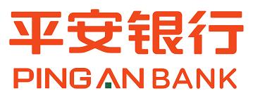 File:Ping An Bank Logo.svg - Wikimedia Commons