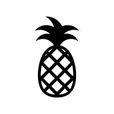 パイナップルのシルエット 無料のaipng白黒シルエットイラスト