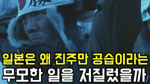 Image result for 진주만 공습