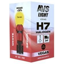 «<b>AVS</b> H7 <b>Vegas</b>» — <b>Лампы</b> для автомобилей — купить на Яндекс ...