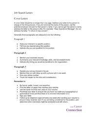 One Job Resume Template One Job Resume Template Best Cover Letter 20