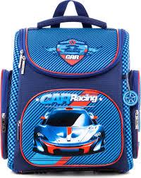 <b>Hatber Ранец школьный Compact</b> Plus Racing Car — купить в ...