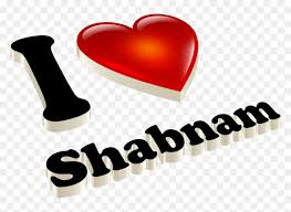 love u shabnam name hd png