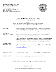Librarian Cover Letter Resume Sample Template Coverlet Sevte