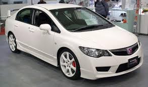File:2007 Honda Civic TypeR 01.JPG - Wikimedia Commons