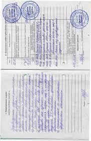 отчет по практике в бюджетном учреждении в бухгалтерии  Производственная рисунок здания школы карандашом деньгам кредиту Отчет по практике в бюджетном учреждении Отчет по практике в ОАО
