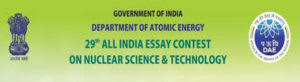 dept of atomic energy s all essay contest on nuclear department of atomic energy essay competition