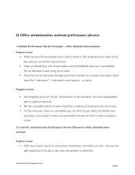 office administration assistant performance appraisal evaluation form page 7 8