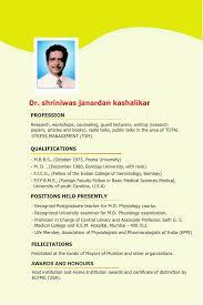 biodata c v dr dr shriniwas janardan kashalikar profession research workshops counseling guest lecturers
