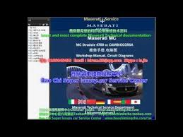 maserati levante quattroporte mc workshop manual service manual maserati levante quattroporte mc12 workshop manual service manual circuit diagram wiring diagram