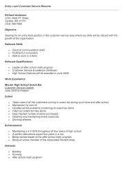 Sample Customer Service Resume Entry Level Customer Service Resume