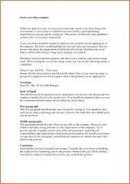 Emailed Cover Letters Example Of Emailed Cover Letter 8 Email Templates Free Sample Apa