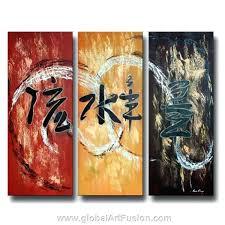 wall art sets 3 piece wall art canvas wall art sets of 4 wall art sets
