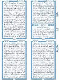 """نئطه בטוויטר: """"لا تنسوا قراءة سورة الكهف .. نور ما بين الجمعتين… """""""