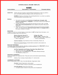 14 Beautiful Resume Templates In Word Resume Sample Template And