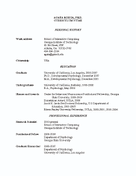 university resume sample