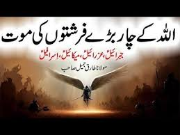 Heart Touching Poetry Urdu Shayari On Life And Deathsad Poetry Custom Urdu Quotes About Death
