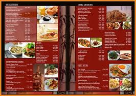 restaurant menu maker free free restaurant menu maker free for you free menu design templates