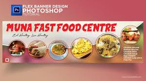 Flex Design In Photoshop Tutorial Food Flex Banner Design In Photoshop Full Tutorials