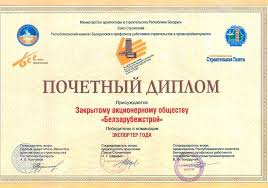 Zoom Pictures Of Certificates Awards Altpaper Co