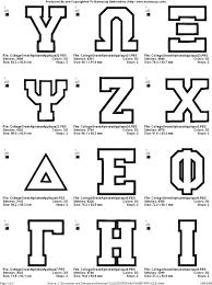 Delphi Greek Alphabet Letters Letters Of The Greek Alphabet