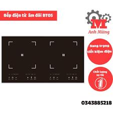 Bếp điện từ âm đôi, bếp từ đôi model BT-05 thiết kế sang trọng, tiết kiệm  điện