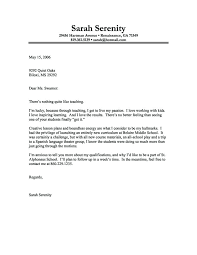 Physical Education Cover Letter Samples Elementary
