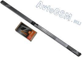 Аэродинамический <b>багажник Atlant</b> (8827-8811) на ...