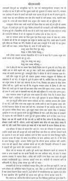 my birthday essay essay father essay on my father hindi essays on mahatma gandhi