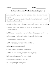 Circling Reflexive Pronouns Worksheet Part 1 | Writing | Pinterest ...