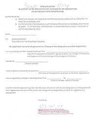 Doctors Note Requirement Correcting My Birth Certificate Autumn Medium
