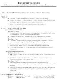 Objective For Office Assistant Inspiration Office Administration Resume Sample Feat Office Assistant Resume