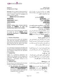File Letter Of Intent Share Purchase Preview 0016 Pdf