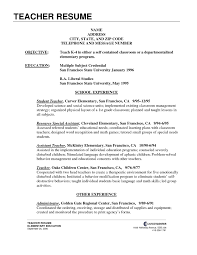 Resume Example For Teachers Cover Letter Sample