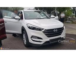 2015 Hyundai Tucson  T