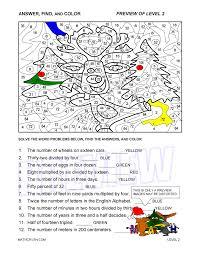 math worksheets by Math Crush