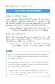 Reference Page For A Research Paper Coursework Sample
