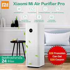 Orijinal Xiaomi Hava Temizleyici Pro 2 S OLED Ekran Kablosuz Smartphone APP  Kontrol Ev Hava Temizleme Akıllı Hava Temizleyicileri 220 V Kategoride. Hava  Temizleyicileri - B.intropremier.org