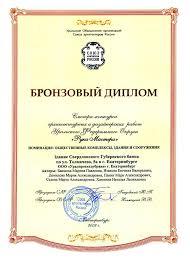 УРАЛПРОЕКТДУБРАВА Категория Здание банка по ул Толмачева в г  Банк Толмачёва 5 1