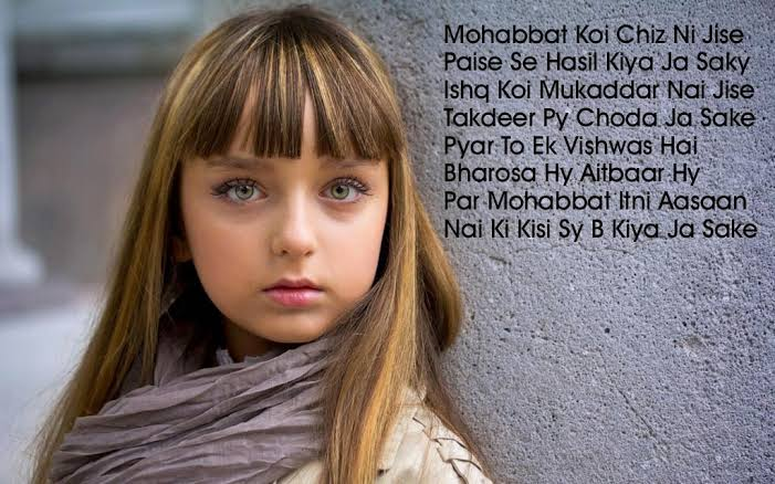 shayari love in hindi 140 character