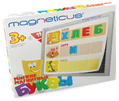 <b>Набор букв Magneticus Буквы</b> и звуки OBU-004 — купить по ...