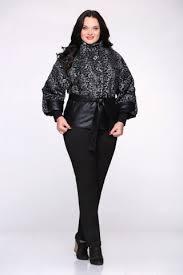 <b>Куртки</b> женские <b>больших размеров</b> купить недорого в Санкт ...