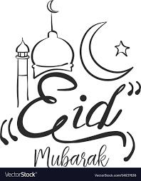 Hand Draw Eid Mubarak Style
