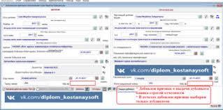 Диплом Аттестат и приложение к нему ru Новые фотографии