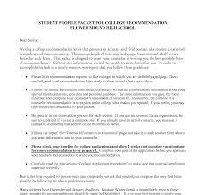 Asking For Internship Cover Letter Lezincdc Com